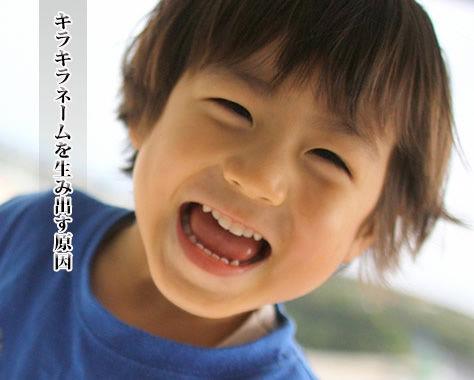 151103_kirakira-real1