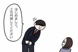 ダウンロード (79)