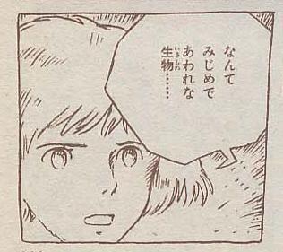 gazou_0030