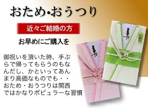 banner_top_otame_3