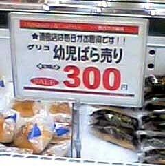 20060324184909