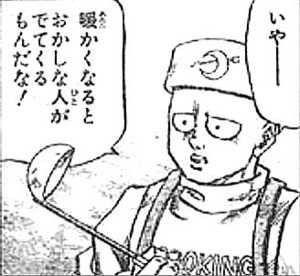 gazou_0039