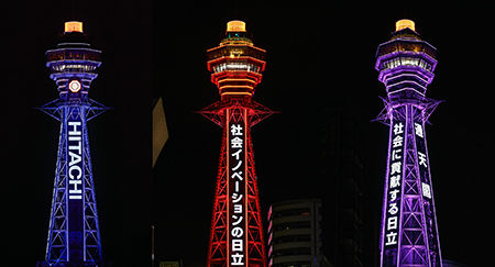 TOP_tsutenkaku