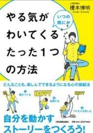 mwyw_book
