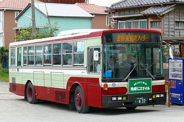 P1090524