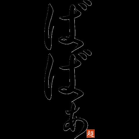 design_img_b_861344_s