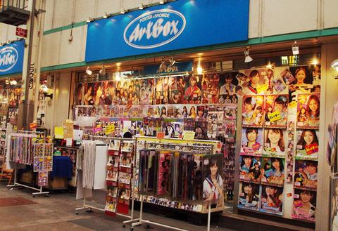 shop13