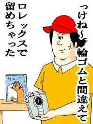 ダウンロード (28)