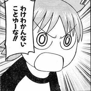gazou_0052