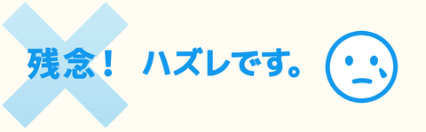 bnr_result_02