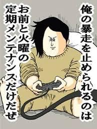 ダウンロード (29)