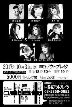 jubun07_kyouraku-02