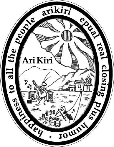 ARIKIRIロゴ