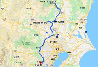 茨木2019帰路