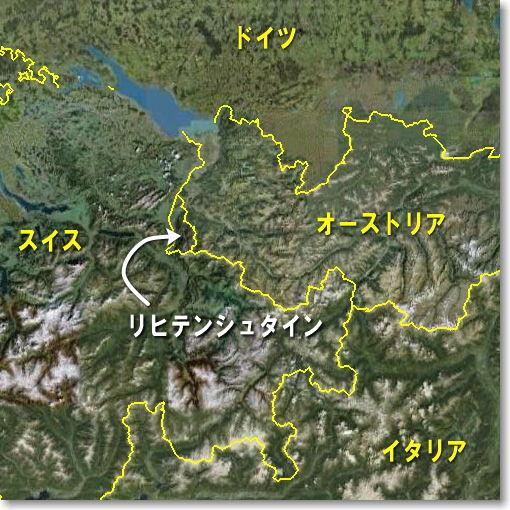 リヒテンシュタイン Liechtenstein