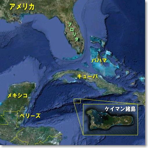 ケイマン諸島 Cayman Islands