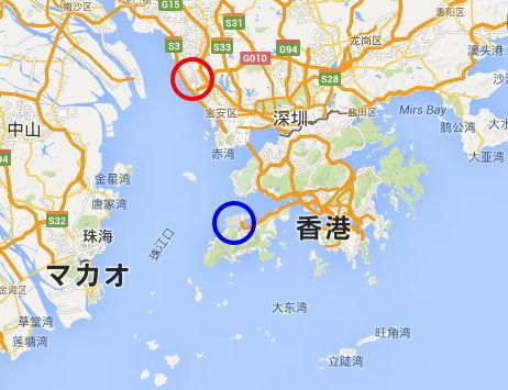 香港 深圳宝安国際空港
