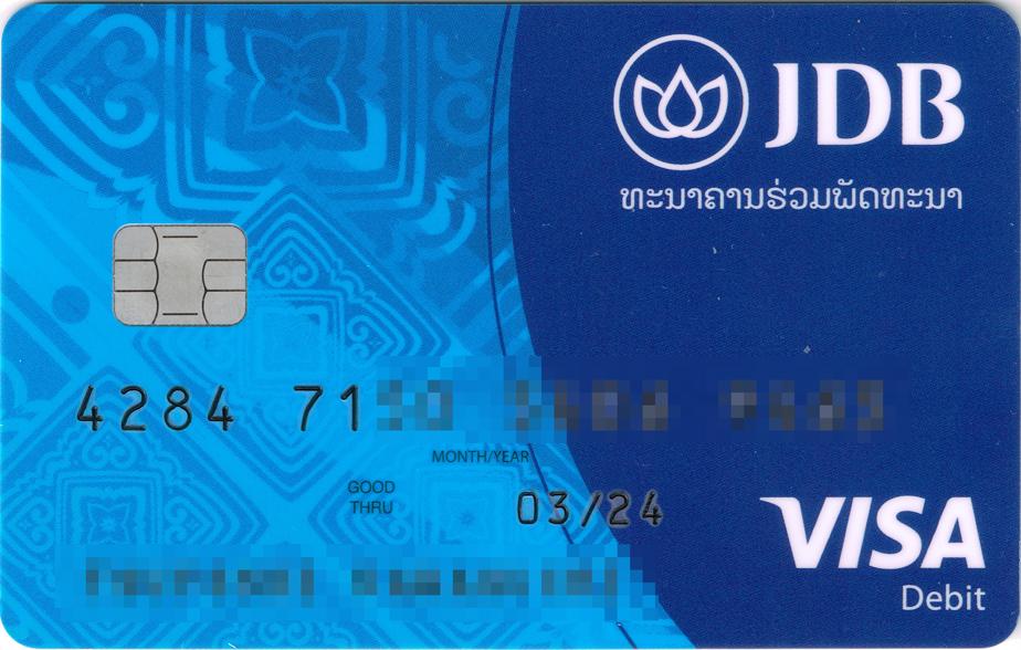 JDB-Card-2a