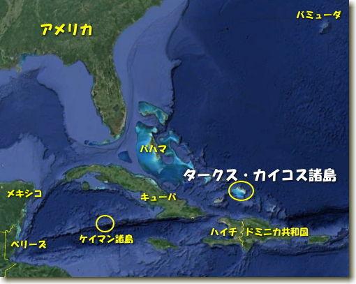 タークス・カイコス諸島 TCI