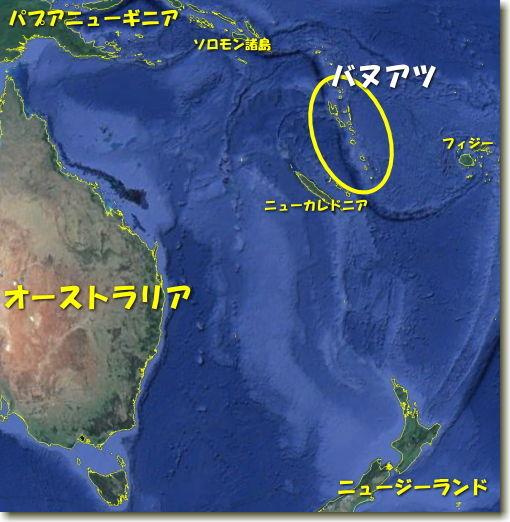 Vanuatu バヌアツ