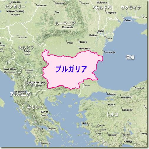 ブルガリア オフショア