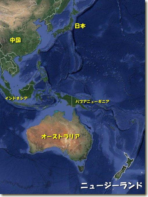 NewZealand ニュージーランド