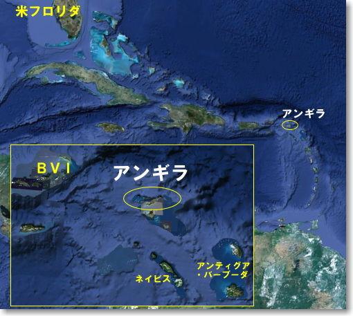 Anguilla アンギラ