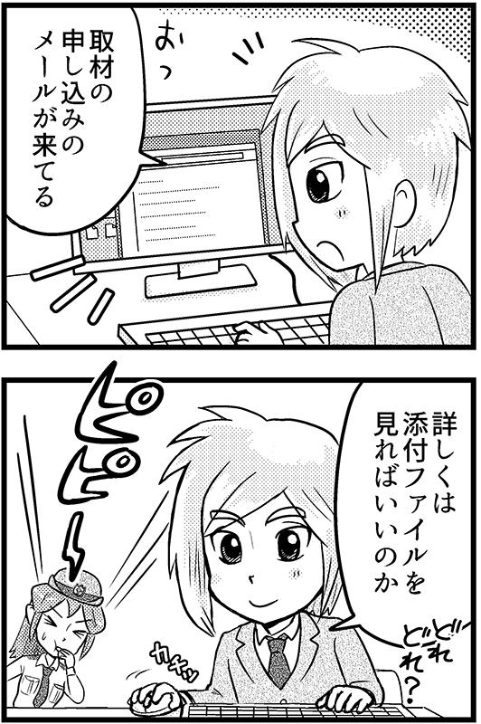 f:id:mamori_yuto:20180901104044p:plain
