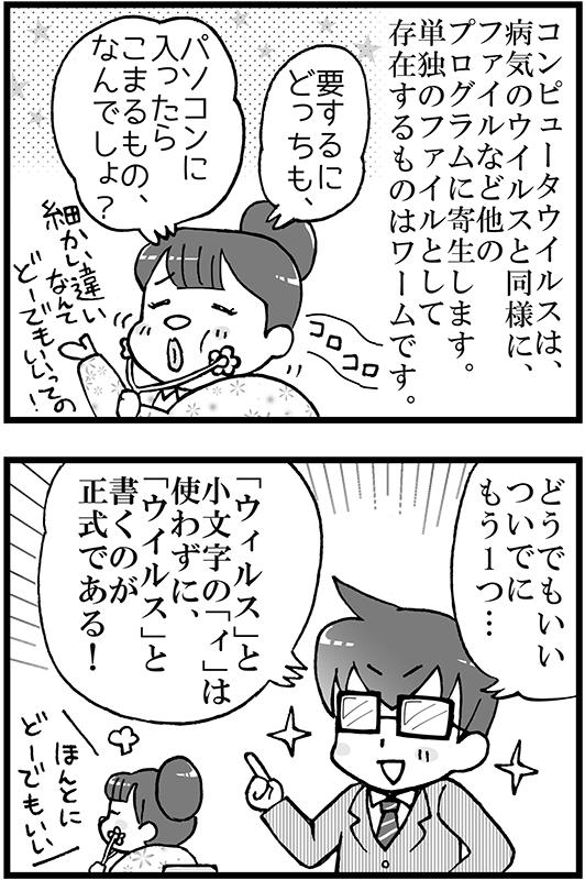 f:id:mamori_yuto:20180827092359p:plain