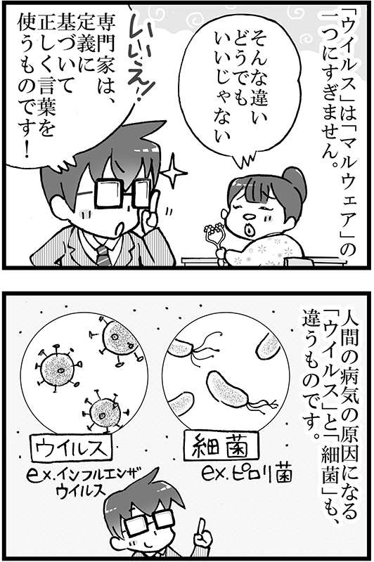 f:id:mamori_yuto:20180827092338p:plain
