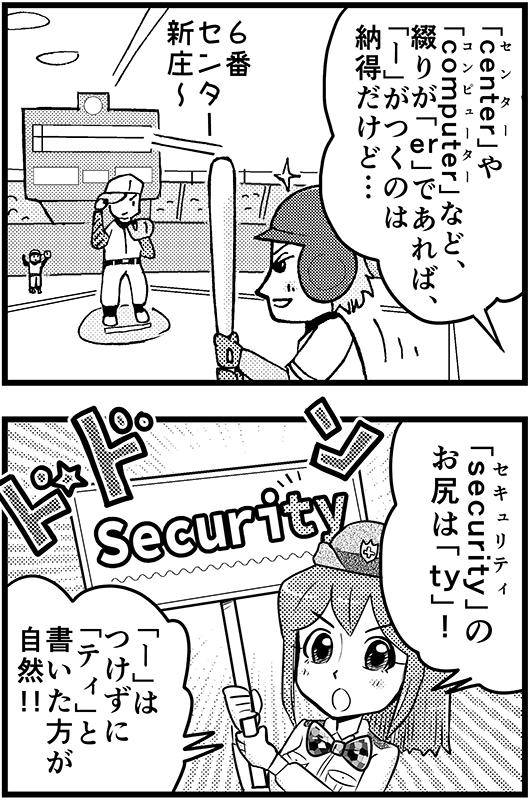 f:id:mamori_yuto:20181025074140p:plain