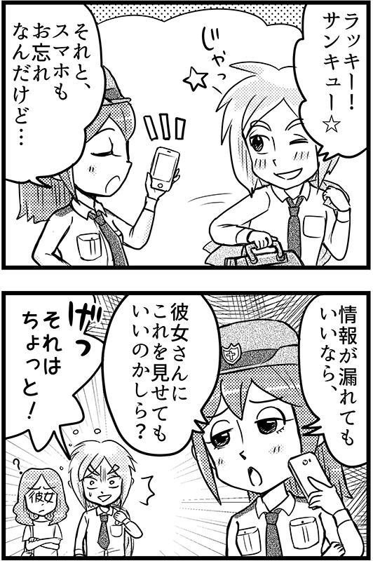 f:id:mamori_yuto:20180901103239p:plain