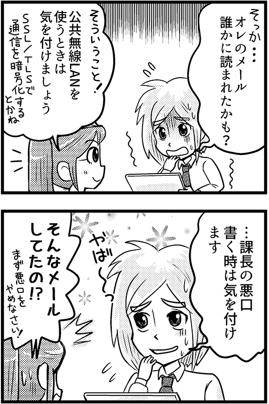 f:id:mamori_yuto:20181028045843p:plain