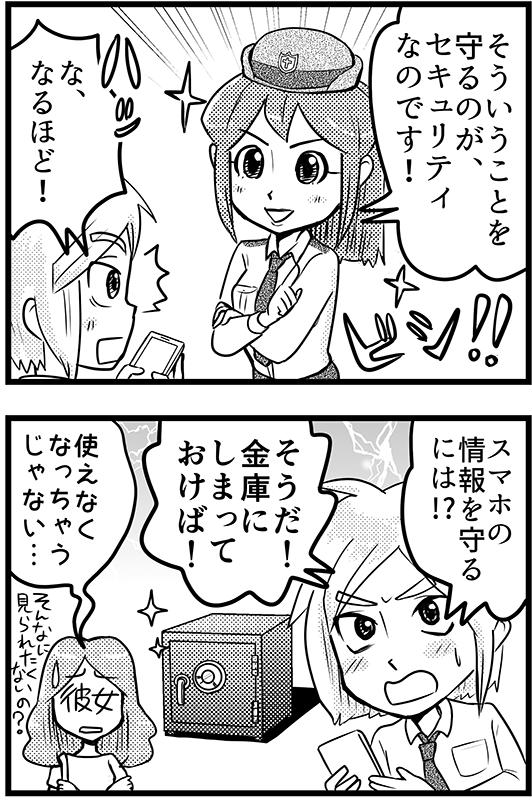 f:id:mamori_yuto:20180917063653p:plain