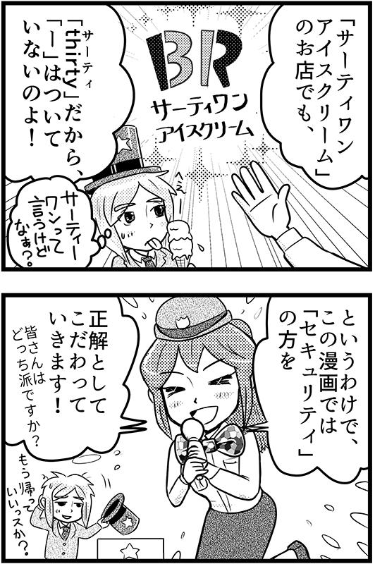 f:id:mamori_yuto:20181025074151p:plain