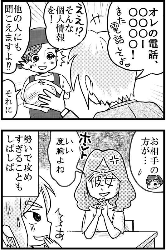 f:id:mamori_yuto:20180901103058p:plain