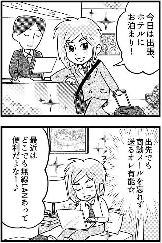 f:id:mamori_yuto:20181028045809p:plain