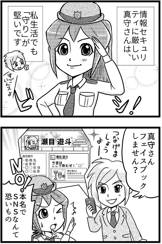f:id:mamori_yuto:20181025075708p:plain