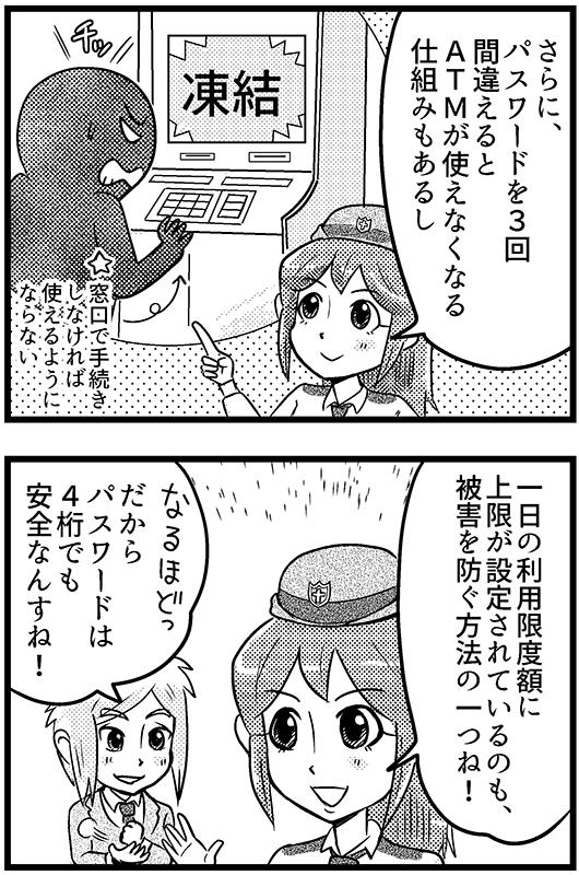 f:id:mamori_yuto:20180708172907p:plain