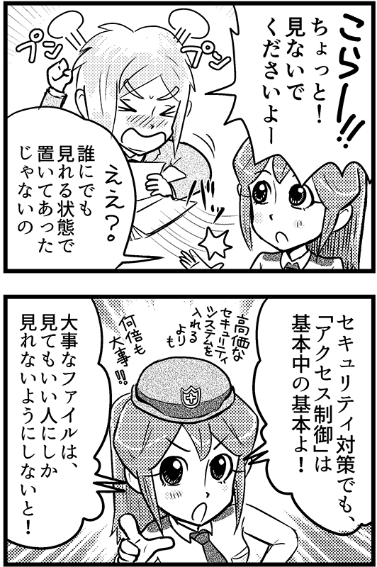 f:id:mamori_yuto:20180801093553p:plain