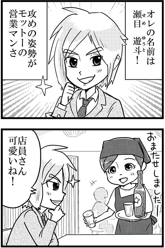 f:id:mamori_yuto:20180901103049p:plain