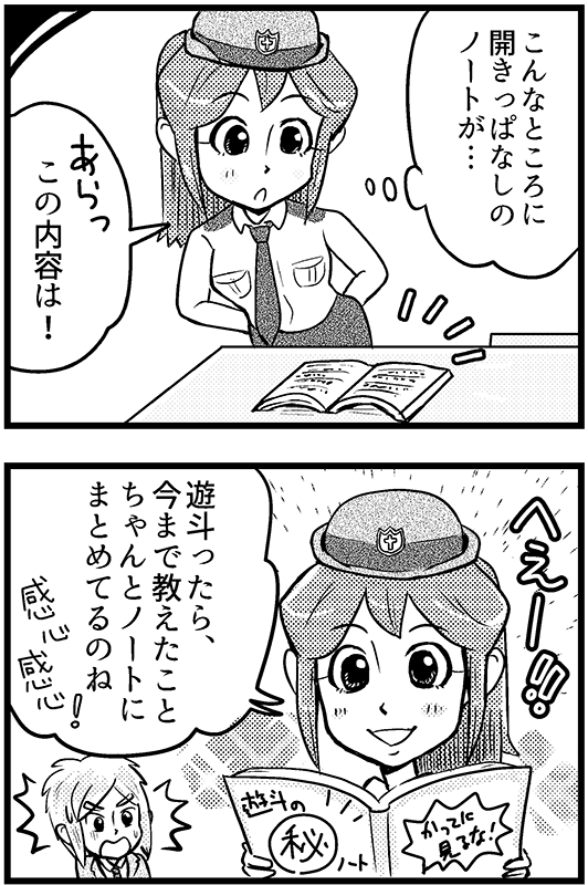 f:id:mamori_yuto:20180801093540p:plain