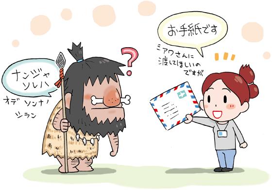 ネットワークスペシャリスト試験画像_手紙