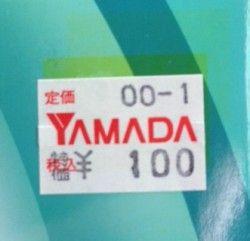 xbox100