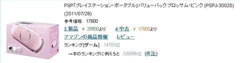 2013y07m03d_200235812