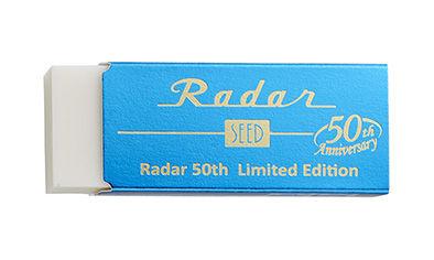 50thRadar