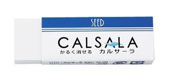 CALSALA