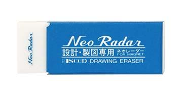 NeoRadar