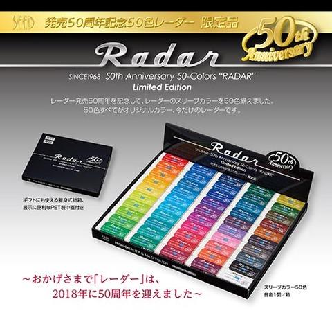 50-ColorChirashi