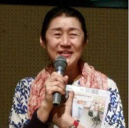明石祥子さん
